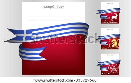 Greece 's greeting card in big 3 festivals and their template vectors in eps10 - stock vector