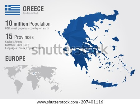 Greece world map pixel diamond texture stock vector 207401116 greece world map with a pixel diamond texture world geography gumiabroncs Images