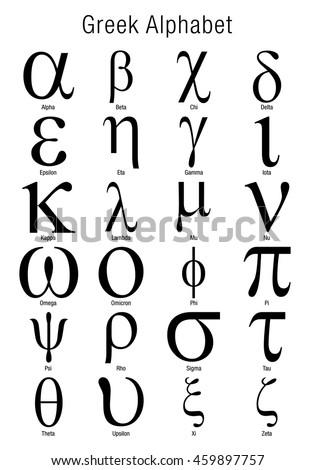 greek alphabet letters alphabet stock images royalty free images amp vectors 12533