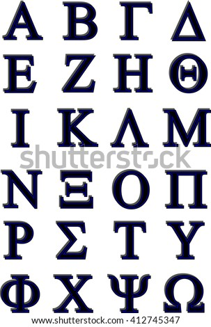 greek letter symbols letters stock images royalty free images amp vectors 13007 | stock vector greek alphabet in black with blue lines 412745347