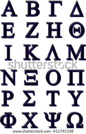 Greek alphabet in black with purple lines - stock vector