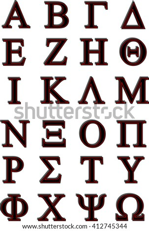 Greek alphabet in black with red lines - stock vector
