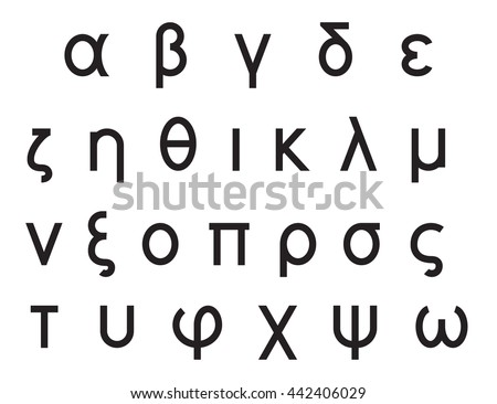 greek lettering font alphabet letters font set black stock vektorgrafik 12114 | stock vector greek alphabet letters font set black isolated on white background vector illustration 442406029