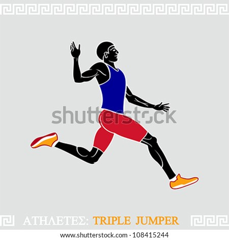 Greek art stylized athlete at jumping sequence