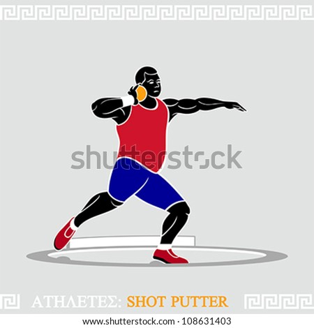 Greek art stylized shot putter in action