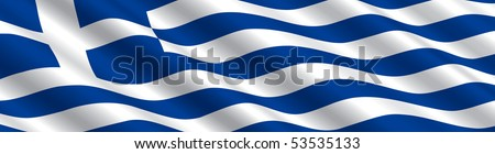 Greek Flag in the Wind - stock vector