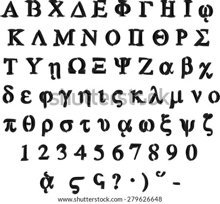 how to write greece in greek letters