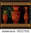 greek red amphoras and jug. vector illustration - stock vector