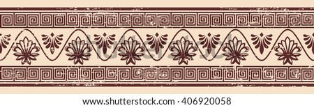 Greek style seamless ornament with aging effect. Brown pattern on a beige background.