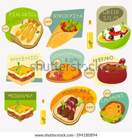 Greek Traditional Food Set. Greek Cuisine. Food Collection. Greek Food Labels Set. Vector Illustration. - stock vector