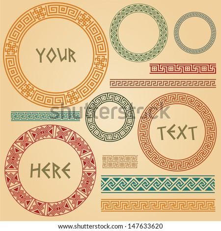 Greek traditional meander border set. Vector antique frame pack. Decoration element patterns in beige background. Ethnic collections. Vector illustrations. Can be used as divider, frame, etc - stock vector