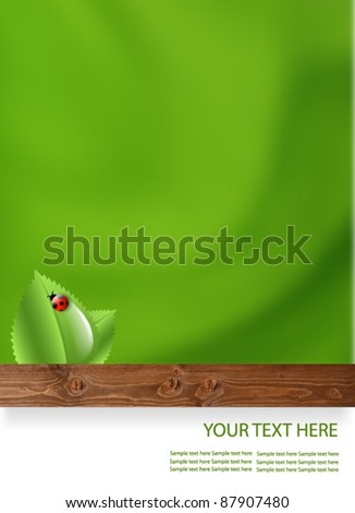 Green background with wood vector - stock vector