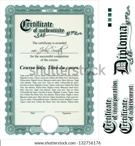 Green Certificate Template Vertical Additional Design Stock Vector