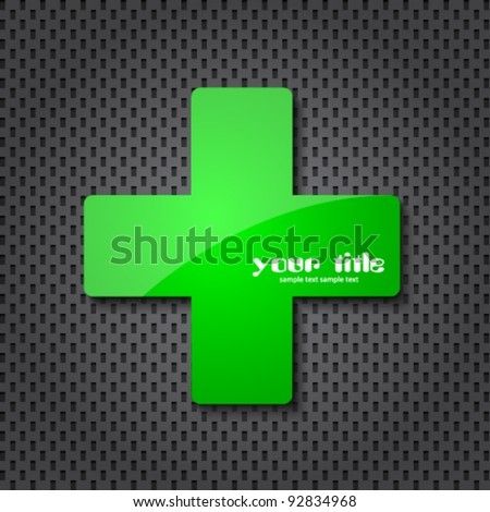 green cross clean icon and dotted texture - stock vector