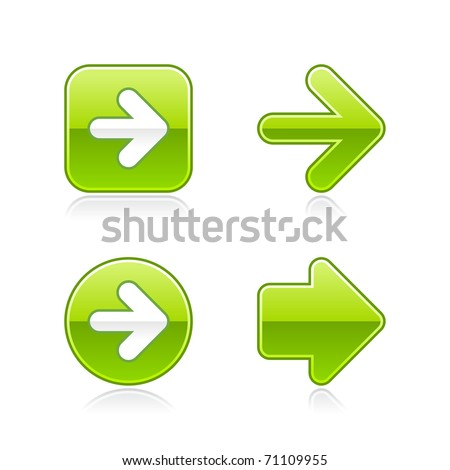 Green glossy web 2.0 arrow button with gray reflection on white - stock vector