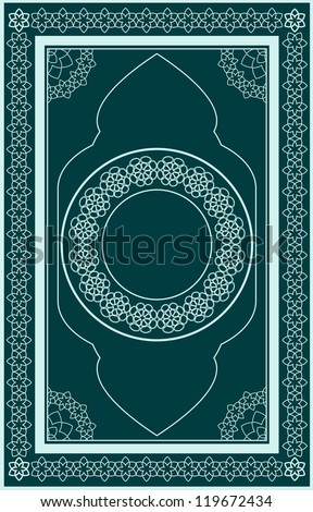 Green Holy Quran Cover. Jpeg Version Also Available In Gallery. - stock vector