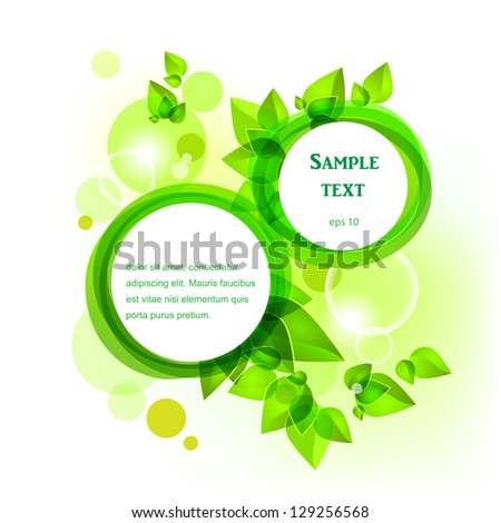 Green leaves frame - stock vector