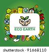 Green Power eco card - stock photo