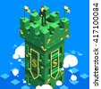 Green tower of cash. Vector isometric illustration. - stock photo