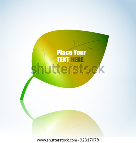 green vector leave