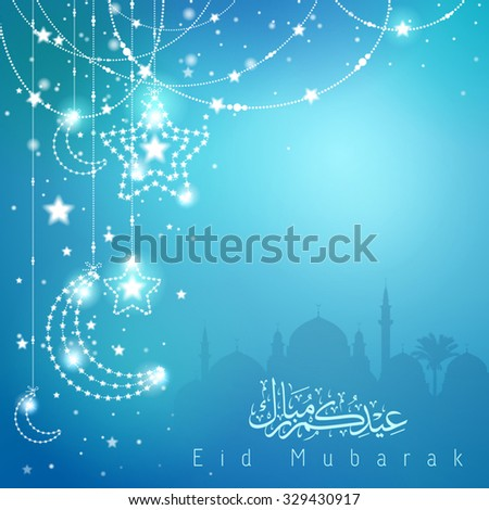 Greeting background with mosque star and crescent for Eid Mubarak - Translation : Blessed festival