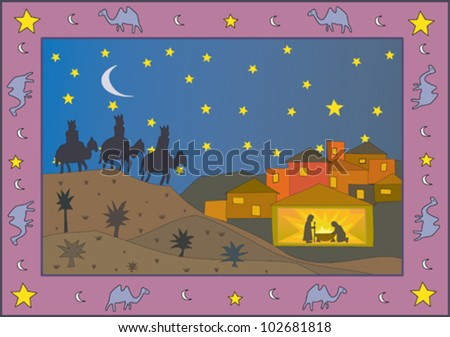 Greeting card design featuring nativity scene, with Christ in a manger - stock vector