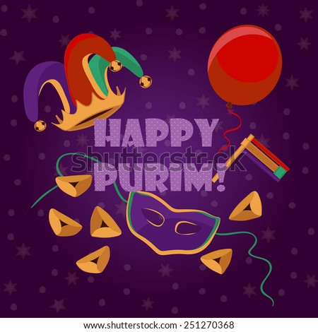 Greeting card design for Jewish holiday Purim vector template. Jewish Spring Carnival greeting card / poster. Purim traditional sweets, noisemaker, mask, wine glasses, clown's hat. Layered, editable - stock vector