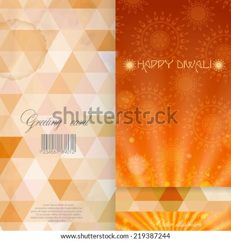 Greeting Card Design, Template. Vector Illustration. Eps 10 - stock vector