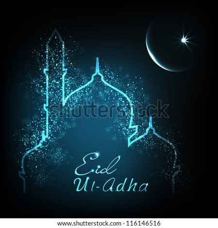 Greeting card eid ul adha festival stock vector 116146516 shutterstock greeting card for eid ul adha festival eps 10 m4hsunfo