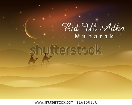 Greeting card for Eid Ul Azha background. EPS 10. - stock vector