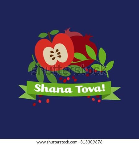 Greeting card jewish new year hebrew stock vector 313309676 greeting card for jewish new year hebrew text happy new year traditional jewish elements m4hsunfo