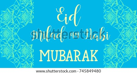 Greeting card islamic holiday eid milad stock vector 745849480 greeting card for the islamic holiday eid milad un nabi mubarak translated birth of m4hsunfo