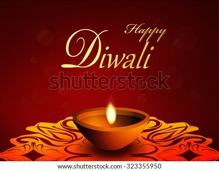 Greeting card happy diwali oil lamp stock vector 323355950 greeting card happy diwali oil lamp on a patterned background m4hsunfo