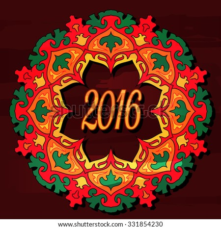 Greeting card Happy New Year 2016. colorful indian asian islamic background, holiday, shine, mandala. Vector illustration - stock vector