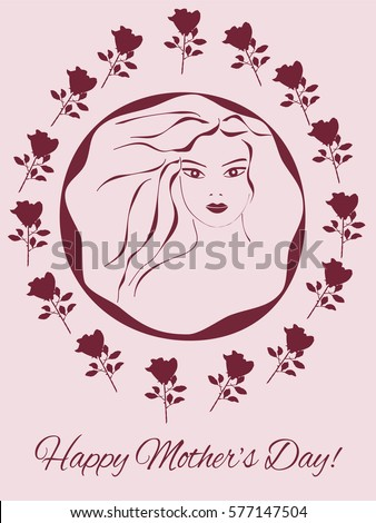 Greeting Card International Women's Day on 8 March, pink color,  silhouette of a girl