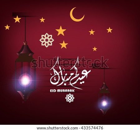Top Eid Mubarak Eid Al-Fitr Decorations - stock-vector-greeting-card-of-eid-al-fitr-mubarak-with-islamic-ornament-arabic-calligraphy-translation-433574476  Perfect Image Reference_384359 .jpg
