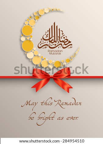 Greeting card of Ramadan Mubarak with intricate Arabic calligraphy for the celebration of Muslim community festival. - stock vector