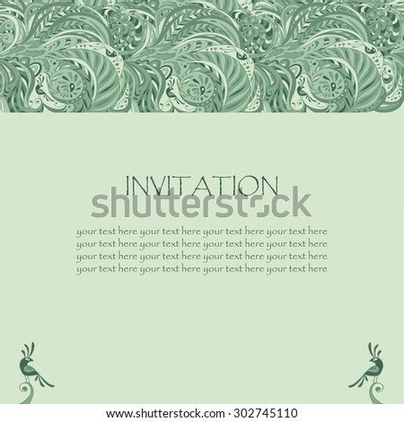 greeting card or invitation. in green.ornate vector border and place for your text. floral abstract decor and birds. hand drawn ornament . vector illustration - stock vector