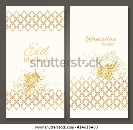 Greeting card invitation templates arabian ornaments stock vector hd greeting card or invitation templates with arabian ornaments for festive events of muslim community ramadan stopboris Choice Image