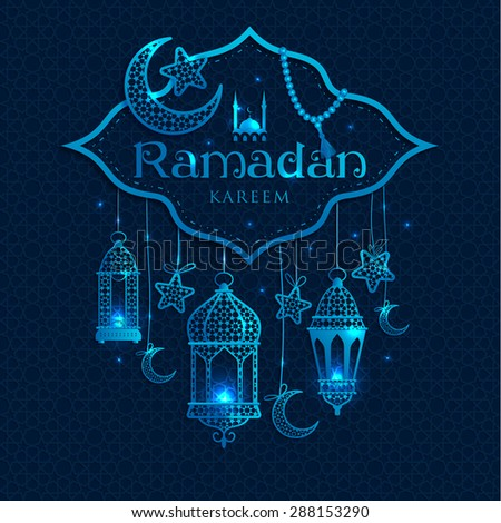 Greeting Card Ramadan Kareem design with lamps and moons. - stock vector