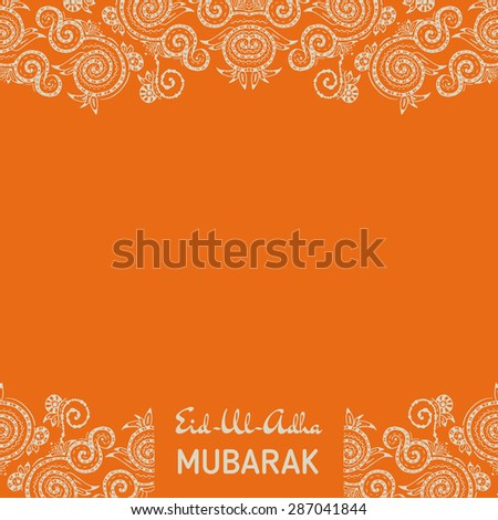 Greeting card template for Muslim Community Festival Eid Al Fitr (Eid Mubarak) with zentangle ornament. - stock vector
