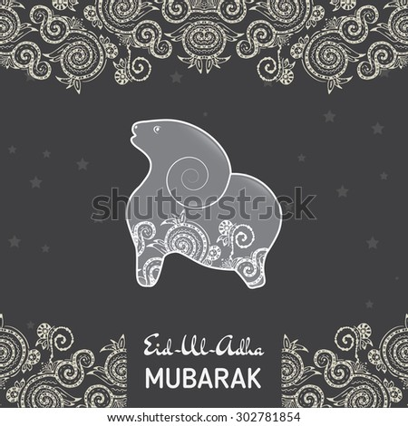 Greeting card template for Muslim Community Festival  of sacrifice Eid-Ul-Adha with flat sheep  - stock vector