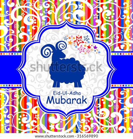 Greeting card template for Muslim Community Festival of sacrifice Eid-Ul-Adha with sheep. Vector Illustration  - stock vector