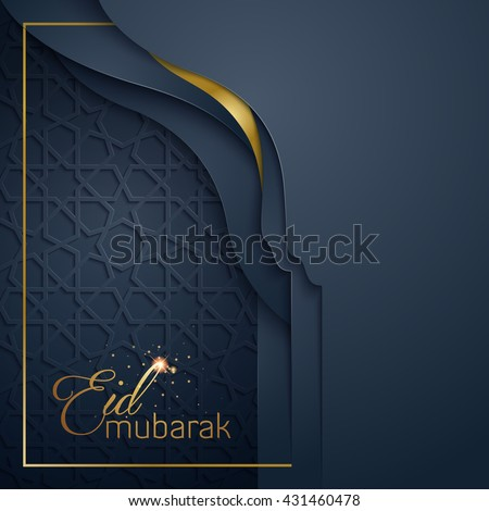 Greeting card template islamic vector design for Eid Mubarak - Translation of text : Eid Mubarak - Blessed festival - stock vector