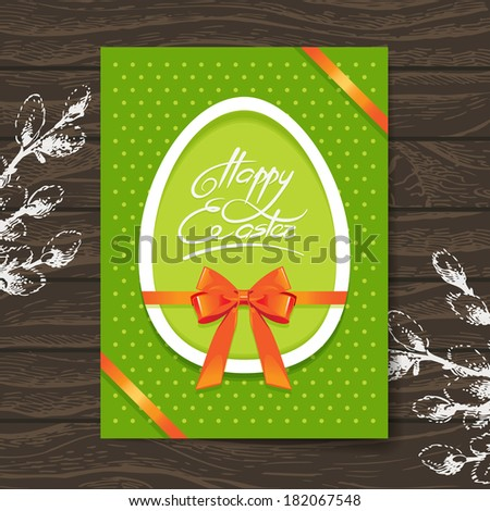 Greeting card with Easter egg symbol. Hand drawn illustration wooden background - stock vector