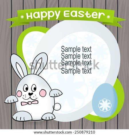 Greeting card easter vector handdrawn bunny stock photo photo greeting card with easter vector with hand drawn bunny and the easter egg and m4hsunfo