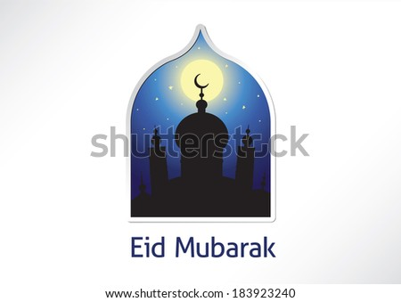 """Greeting card with """"Eid Mubarak"""" It is a traditional Muslim greeting. Eid means """"Feast"""" and refers to the occasion itself, and Mubarak means """"Blessed"""" . - stock vector"""