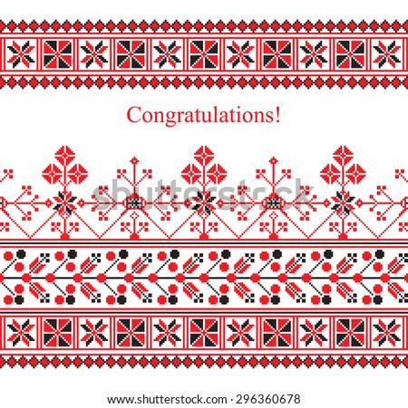 Greeting card with ethnic ornament pattern in  white red black colors Vector illustration. From collection of Balto-Slavic ornaments - stock vector