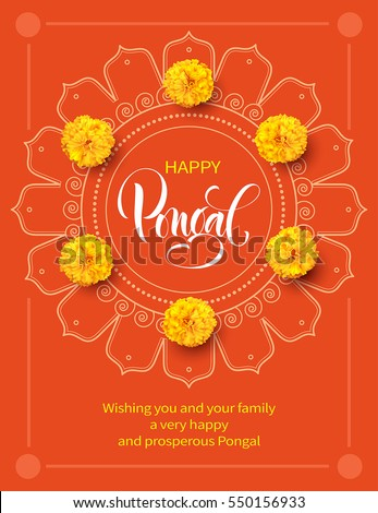 Greeting card flowers rangoli traditional indian stock vector greeting card with flowers and rangoli for traditional indian festival pongal makar sankranti background m4hsunfo