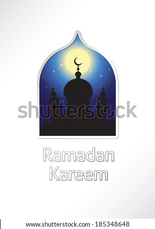 "Greeting card with greetings ""??Ramadan Kareem"""